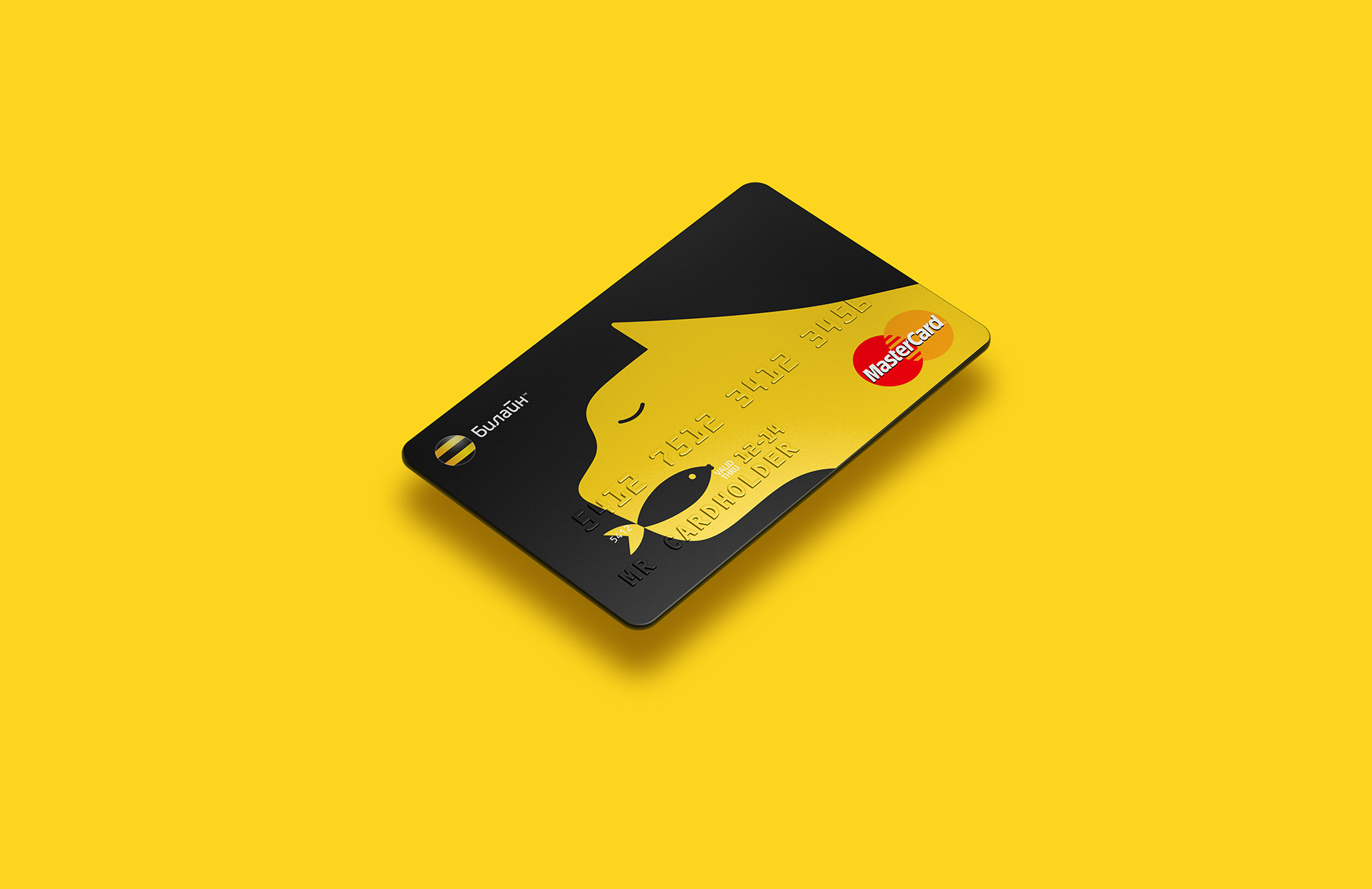 cover-yellow